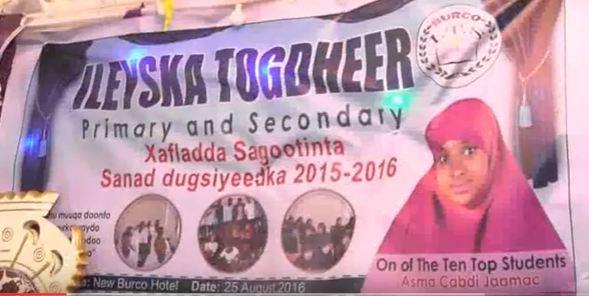 Daawo: Dugsiga ILEYSK Togdheer oo Sagootiyey Ardaydii Ka Baxday Sannadkan Abaalmarina siiyey Ardaydii ugu sarraysay Hablaha Somaliland oo Iskuulkooda Ka Baxday