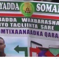 Daawo:Imtixaanka Shahaadiga Ah Oo Somaliland Looga Fadhiistay+Wasiirka Oo Ku Dhawaaqay Tirada Guud.