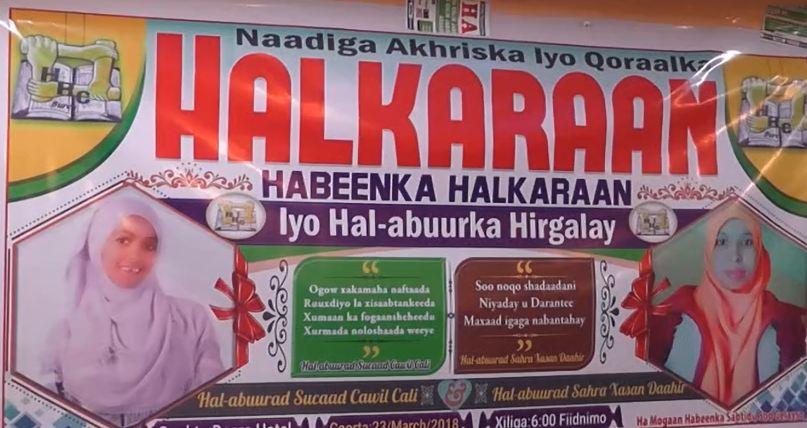 Burco: Daawo Habeenka Halkaraan iyo Hal Abuurka Hablaha Togdheer oo Xalay Lagu Soo Bandhigay Suugaanta Laba Hablood