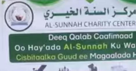 Daawo:Hay'ada Al Sunnah Charity Oo Deeq Ku Wareejisay Cisbitaalka Hargaysa