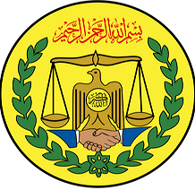 Xukuumadda Oo Xanibaad Ku Soo Rogtay Qurba-jooga Somaliland Ee Xagaaga Sannadkan Dalka Kusoo Laabanaya.